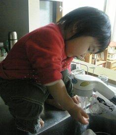 ナオ手洗い