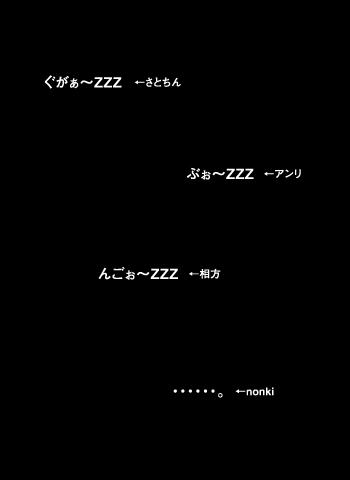 0804_13.jpg