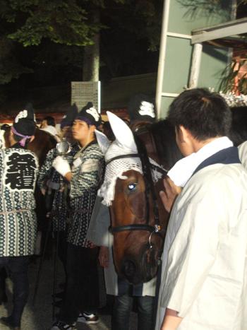 kurayami_7.jpg