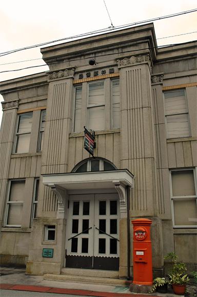 旧醒ヶ井郵便局