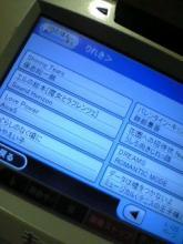 20070124152943