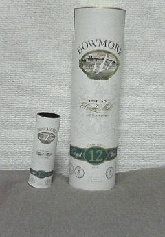 Bowmore mini