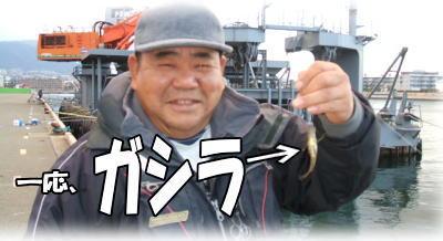 喜多さん♪