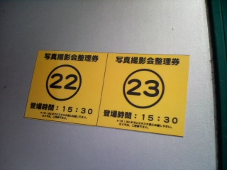 20061014155607.jpg