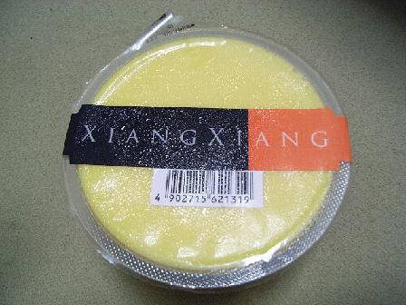 pudding_m.jpg