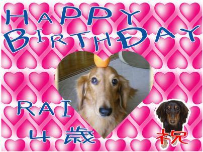 birthday-rai.jpg
