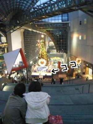2007-11-15-44-1.jpg