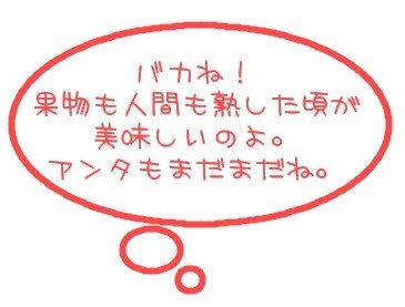 blog0307-1.jpg