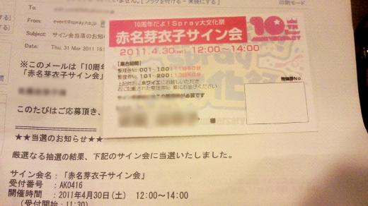 s1_20110506115651.jpg