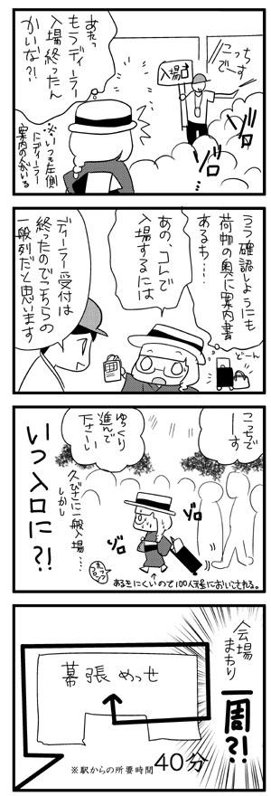 wanfesu11s1.jpg