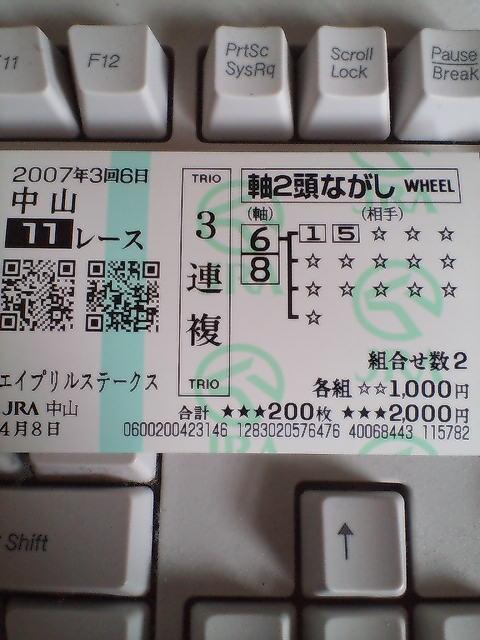 20070408114952.jpg