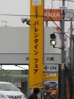 ある車屋2