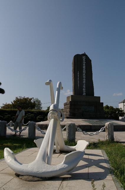 ペリー来航の碑
