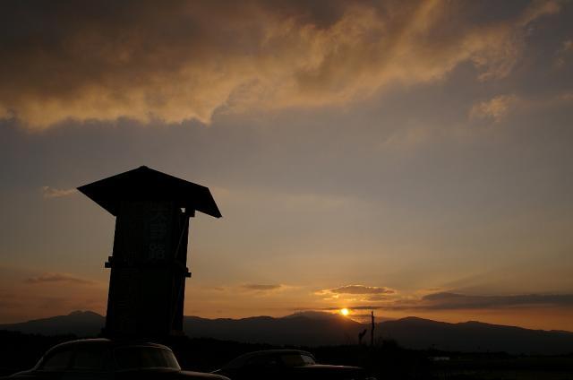 大野路キャンプ場朝陽1