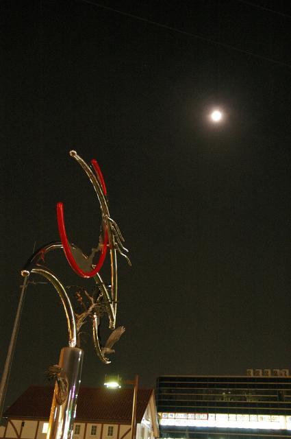 月とオブジェ