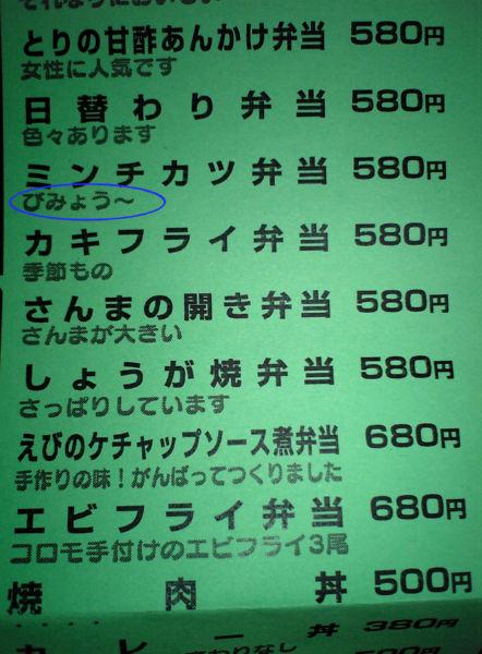 20070808121401.jpg