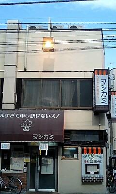 20070518224351.jpg