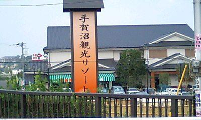 20071019202938.jpg