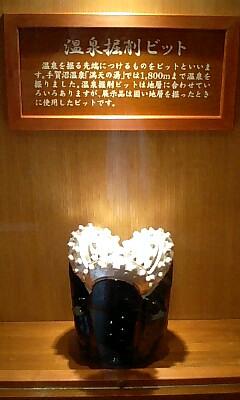 20071019203223.jpg