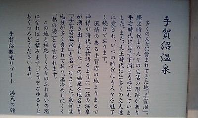 20071019203310.jpg