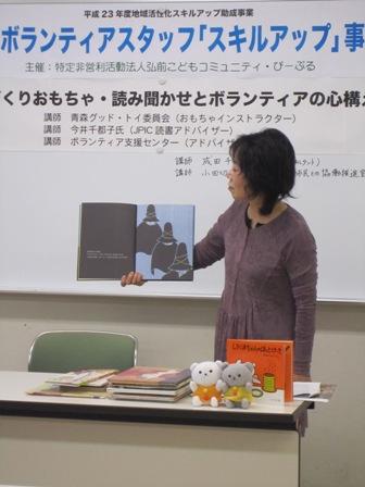 JPIC読書アドバイザー1