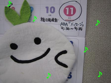 テレビ放送紹介1