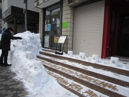 雪燈籠準備3