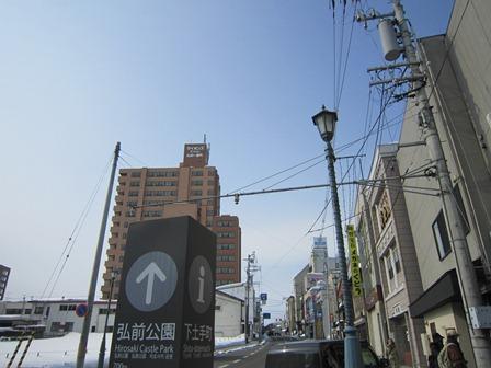 一番町天気 (1)