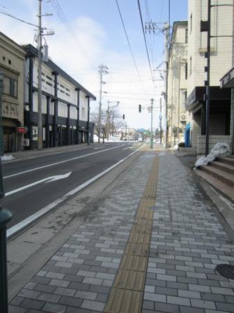 一番町歩道