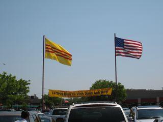 南ベトナムの国旗