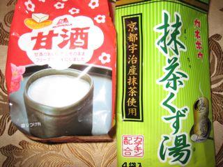 甘酒と抹茶葛湯