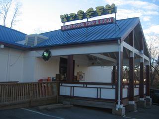 コリアンレストラン