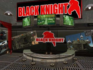 黒騎士の旋律亭