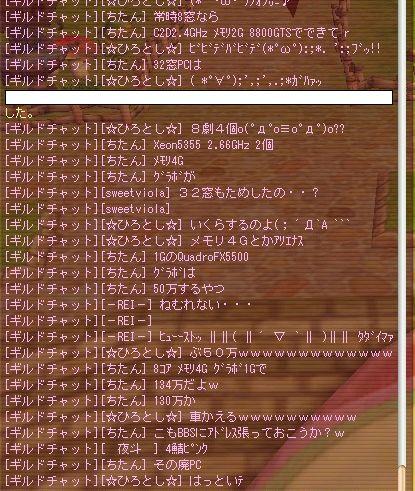 20070508004914.jpg