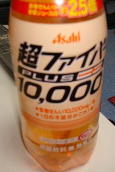 DSC0003805.jpg