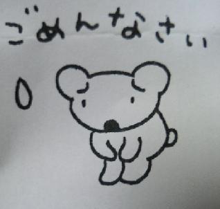 アオシマサービス②