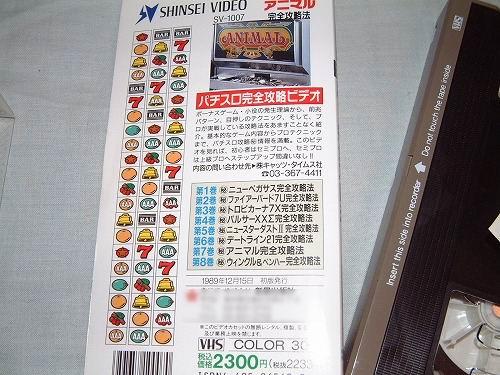 20070109004332.jpg