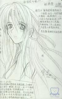 diary01-01-.jpg