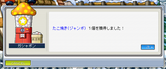 20061204-017.png