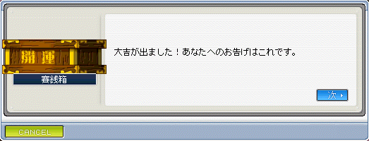 20070105-139.png