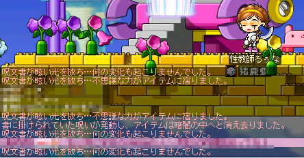 20070110-027.png