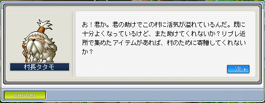 20070110-045.png