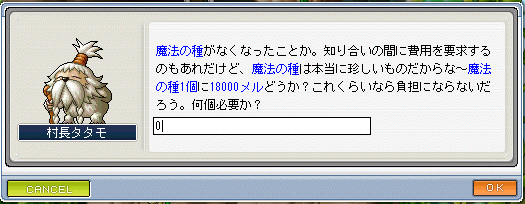 20070110-049.png