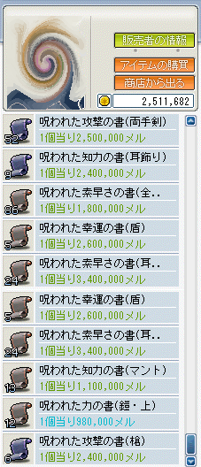 20070115-028.png