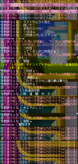 20070117-013.png