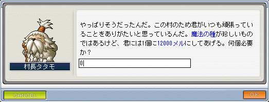 20070121-008.png