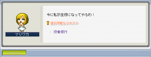 20070123-016.png