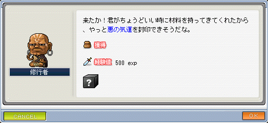 20070125-009.png