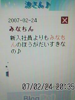 070224_2035~01.jpg