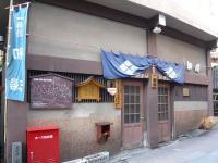 渋温泉の外湯巡り3
